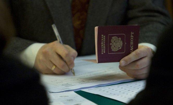 Могут ли иностранцы прописаться в РФ