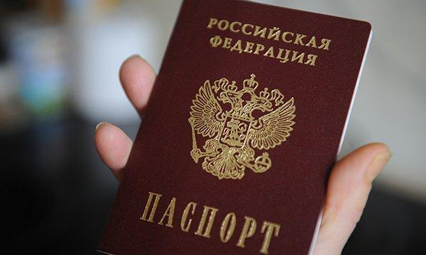 Отказ от гражданства при получении российского в 2021 году