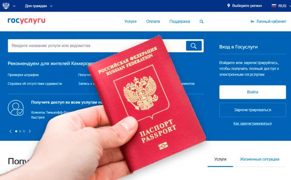 Можно ли взять кредит при справке о замене паспорта