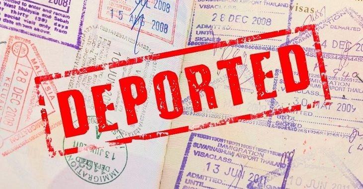 Ордер о депортации