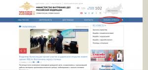 «Онлайн-сервисы» на главной странице