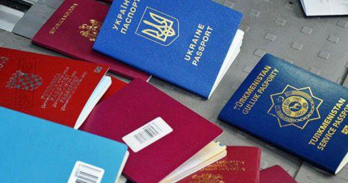 паспорта второго гражданства