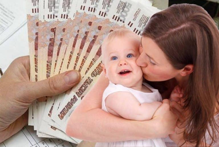 ребенок радуется после получения материнского капитала