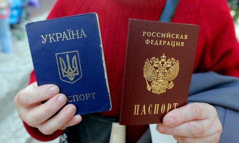 Разрешение на временное проживание для украинцев в 2017 году