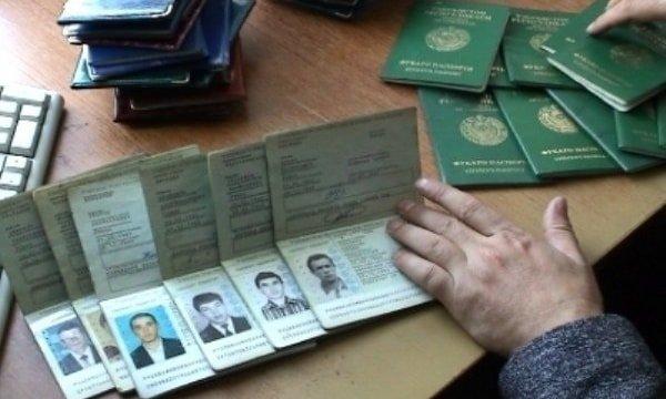 Скачать бланк заявления на загранпаспорт старого образца