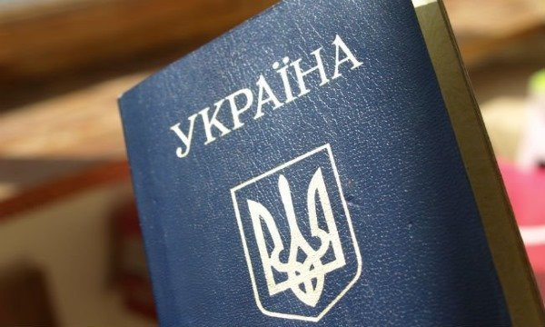 Выход из гражданства Украины
