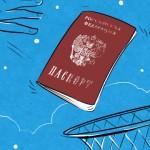 Отказ от иностранного гражданства для получения гражданства РФ