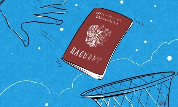 Как происходит прекращение гражданства