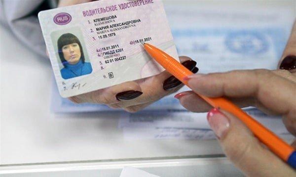 требование к фото на водительское удостоверение нового образца - фото 4