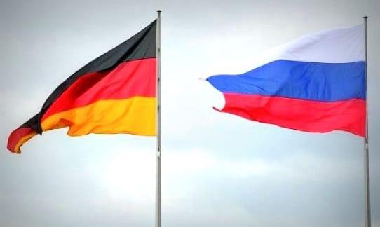 Немецкое и российское гражданство
