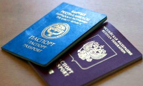Двойное гражданство в России и в Казахстане