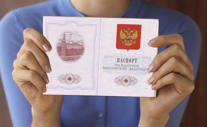 Возможность двойного гражданства в РФ