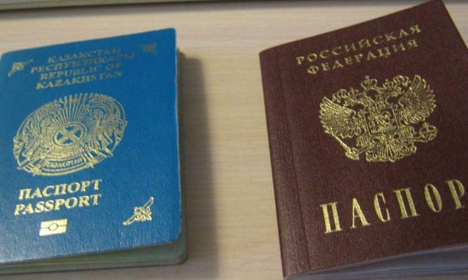 Как выявляют двойное гражданство