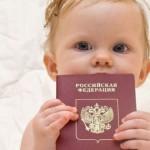 Гражданство новорожденного ребенка 2020 зачем делать свидетельство о рождении