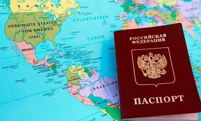 Последствия обнаружения второго гражданства
