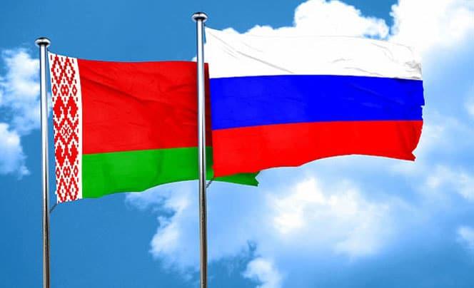 Регулирование вопросов двойного гражданства в России