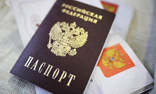 Процедура получения российского гражданства