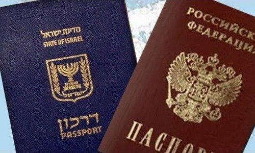 Как стать обладателем сразу двух паспортов