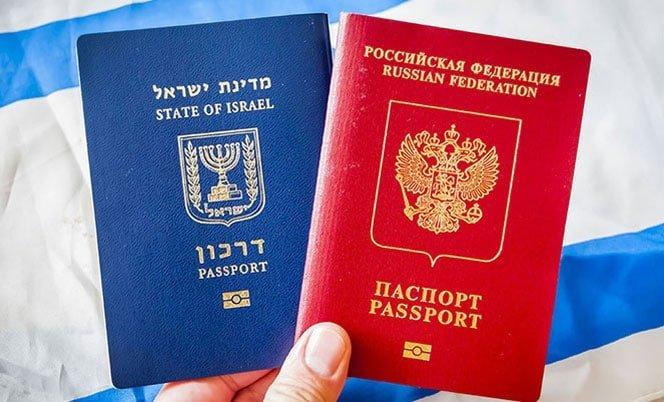 Способы ускорить получение гражданства