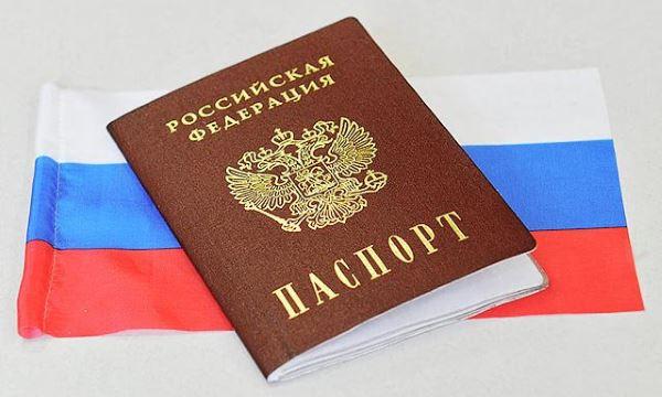 Как проходит отказ от российского гражданства