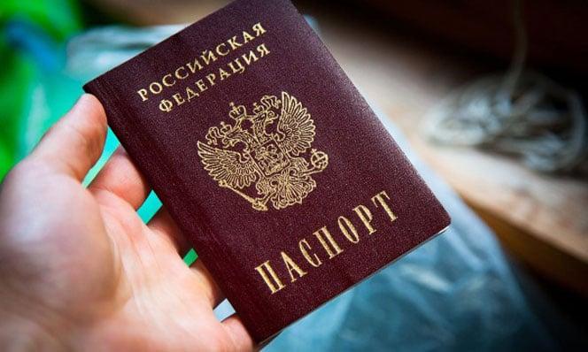 Порядок получения статуса гражданина РФ
