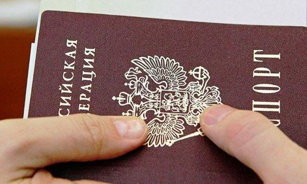 Ошибка в паспорте