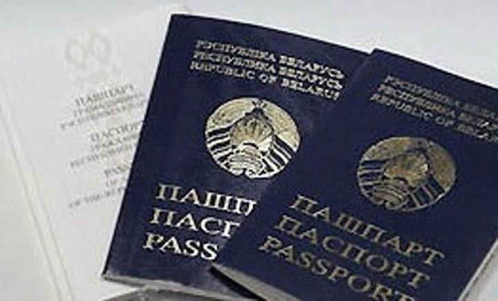 Беларуский паспорт