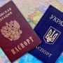 Где написать отказ от украинского гражданства
