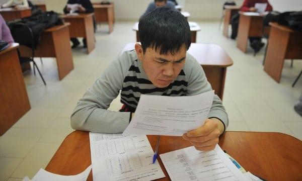 Тест для иностранцев на знание русского языка