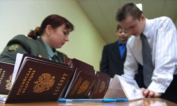 Процедура вступления в гражданство