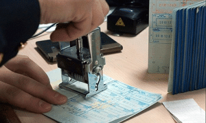 Процедура оформления ВНЖ