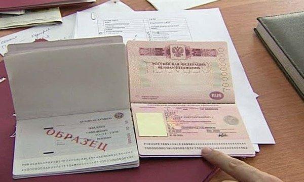 Административные правонарушения: штраф за просроченный внутренний паспорт