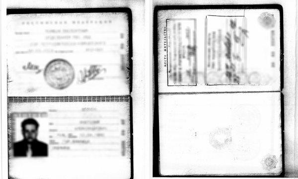 Особенности создания и использования скан-копии паспорта