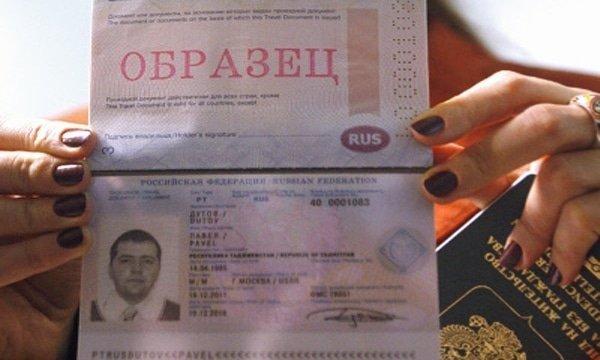 Паспорт Нового Образца Рф 2016 Стоимость - фото 7