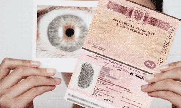 Подробно о биометрическом загранпаспорте
