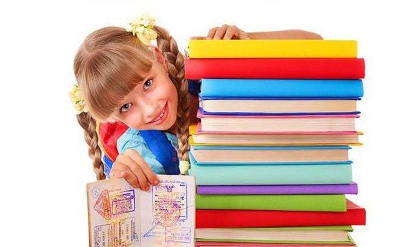 Вкладыш о гражданстве ребенка для загранпаспорта
