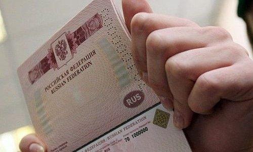 Нужен ли загранпаспорт для поездки в Кыргызстан в 2017 году