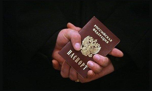 Замена гражданства