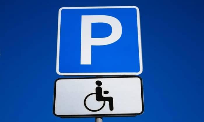 Парковка для водителей-инвалидов