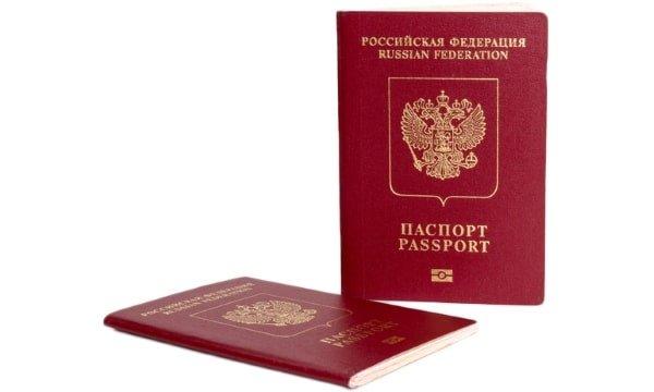 Как оформить загранпаспорт в Санкт-Петербурге