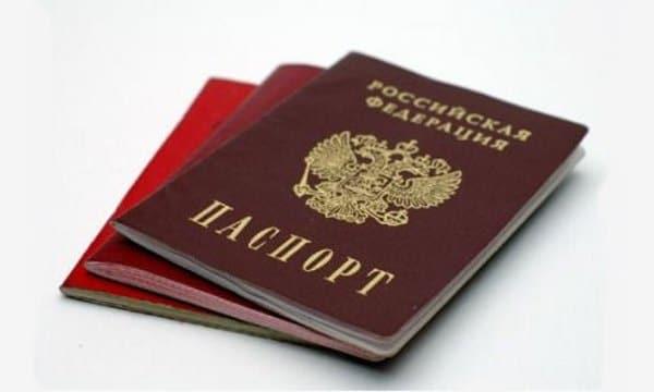 Причины и процедура замены гражданского паспорта