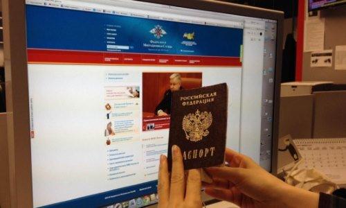 Паспорт гражданина РФ: как происходит проверка его действительности