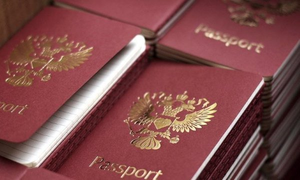 Заграничный паспорт в Москве