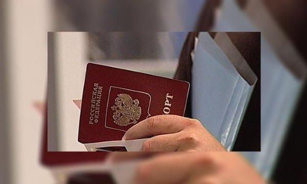 Оформляем паспорт через МФЦ
