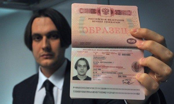 фото на паспорт рф 2015 образец img-1