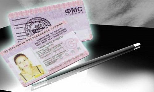 Как гражданину Молдовы получить патент на работу