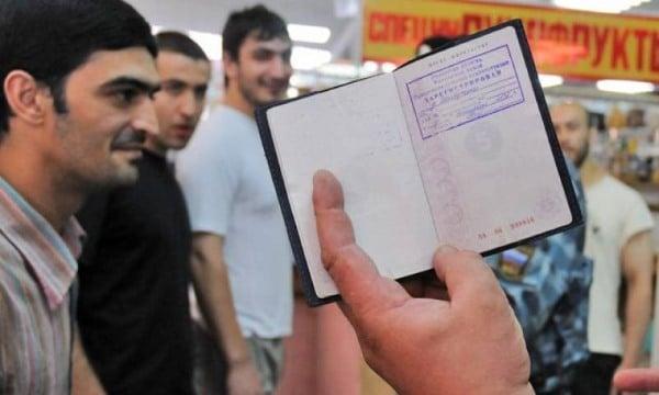 Фиктивная регистрация иностранца
