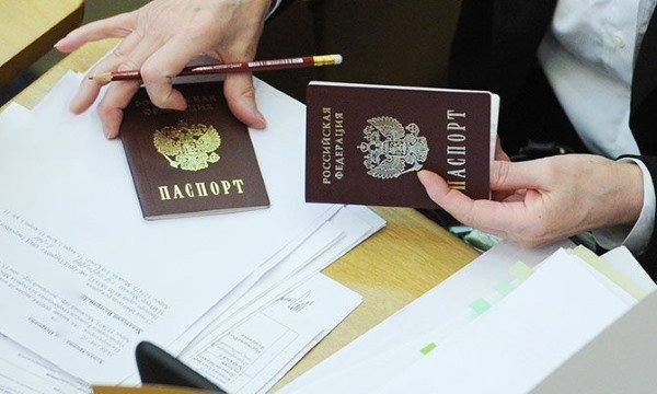 Сроки оформления загранпаспорта в РФ