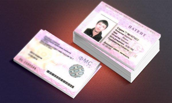 Трудовой патент для граждан Таджикистана