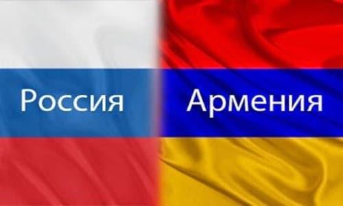 РВП для армян